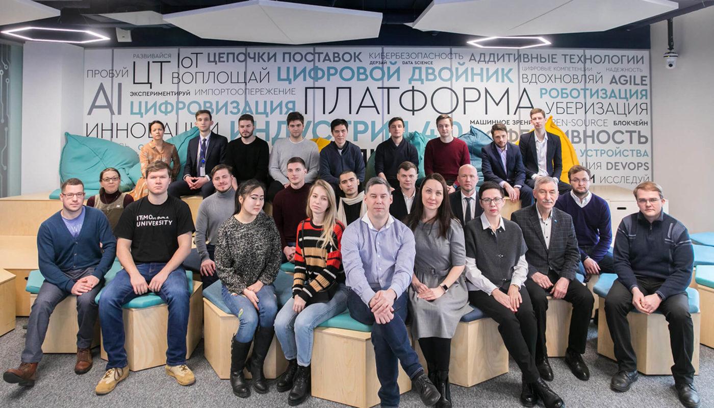 Дом Инноваций «Газпром нефти»