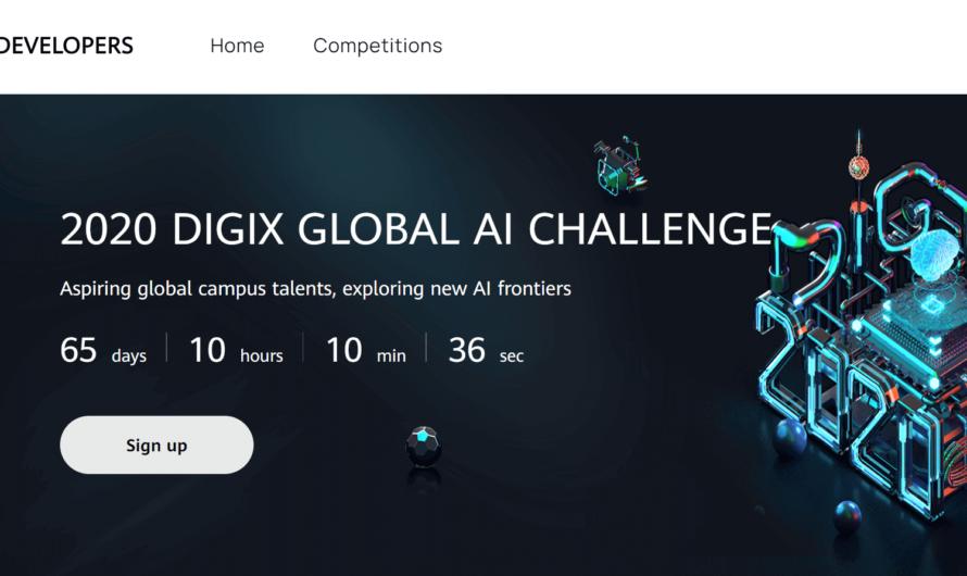 Конкурс 2020 DIGIX GLOBAL AI CHALLENGE по искусственному интеллекту