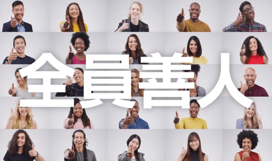 В Японии создали позитивную социальную сеть с искусственным интеллектом