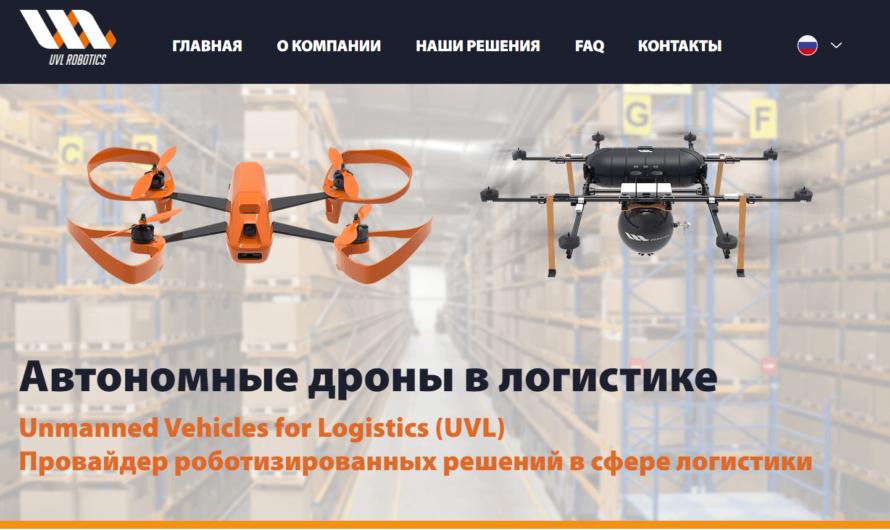 Автономные дроны будут проводить инвентаризацию складов открытого хранения