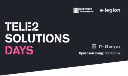Tele2 Solutions Days