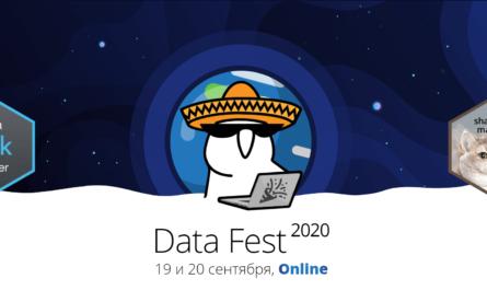 Data Fest 2020