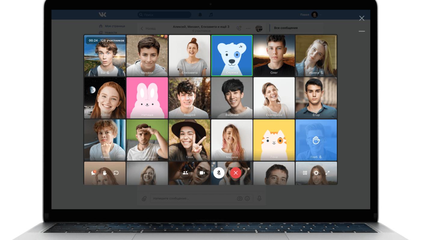 ВКонтакте представила бесплатные видеозвонки для учёбы, работы и общения