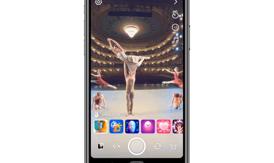 «Клипы» ВКонтакте запустили первый AR-видеофон с технологией 360°