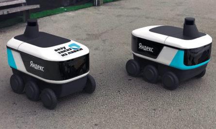 Ровер робот-курьер от Яндекса