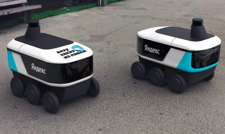 Яндекс создал роботов-курьеров для доставки продуктов в Москве