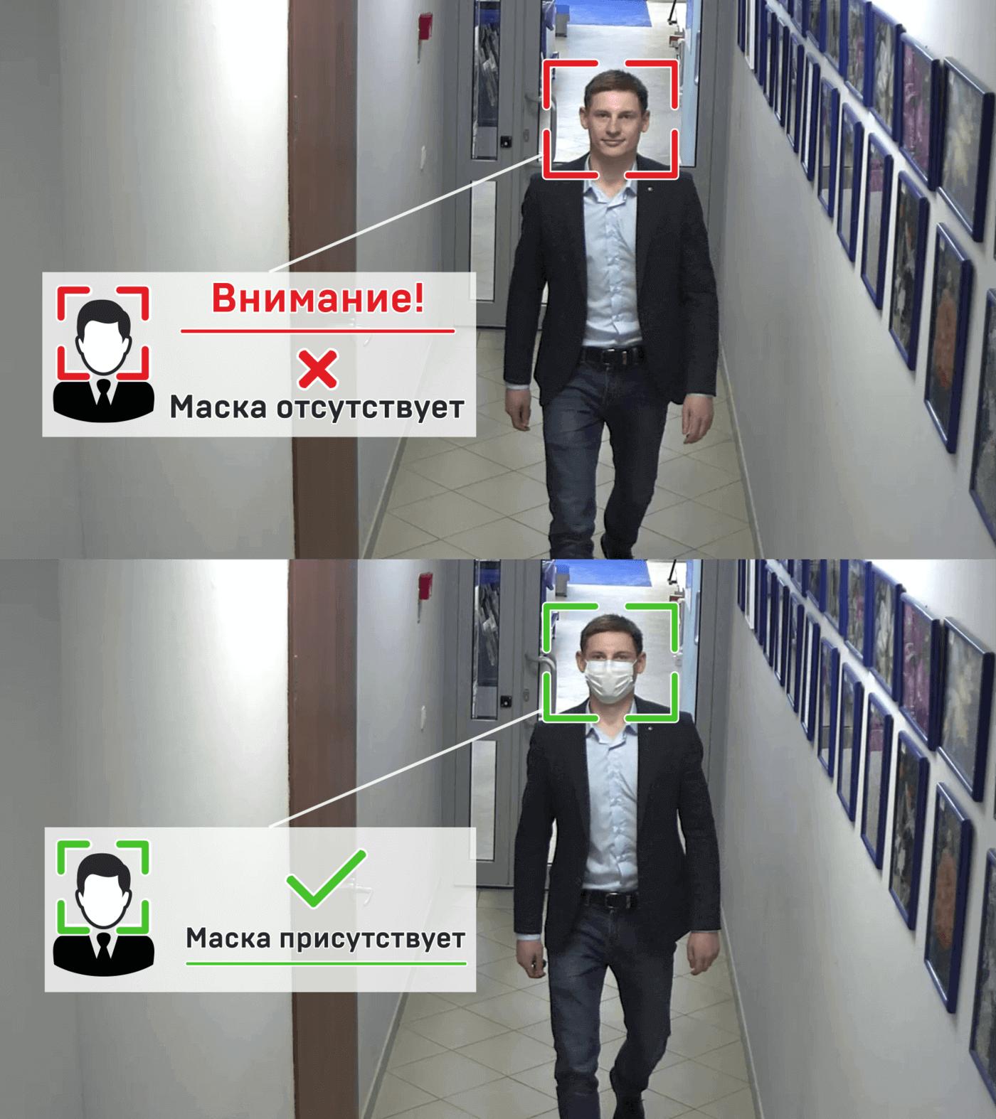 Контроль наличия маски для безопасного бизнеса