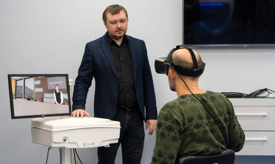 Самарские учёные разработали способ определять неадекватных людей с помощью виртуальной реальности