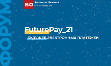 FuturePay_21