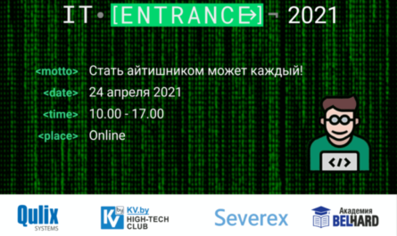 IT-Entrance 2021