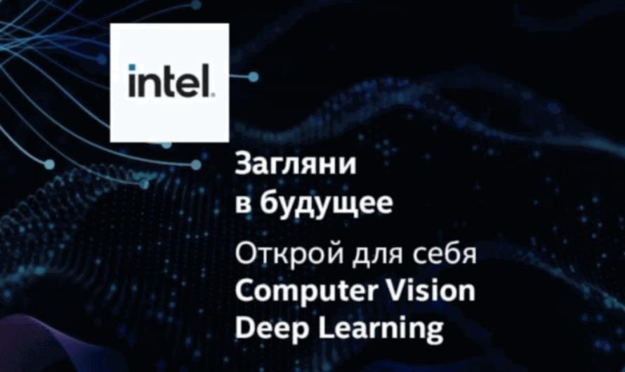 Бесплатный вебинар «Оптимизация нейронных сетей»