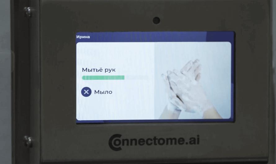 Искусственный интеллект контролирует правильное мытьё рук