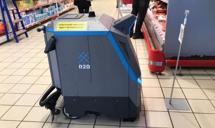 Розничная сеть «Магнит» начала тестировать робота-уборщика