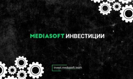 MediaSoft Инвестиции