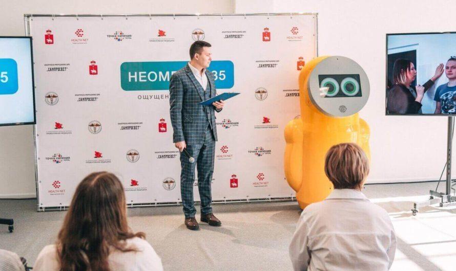 Российские разработчики создали робота-тренера, который может работать при любой погоде