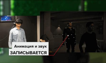 VR-приложение для пациентов с депрессией