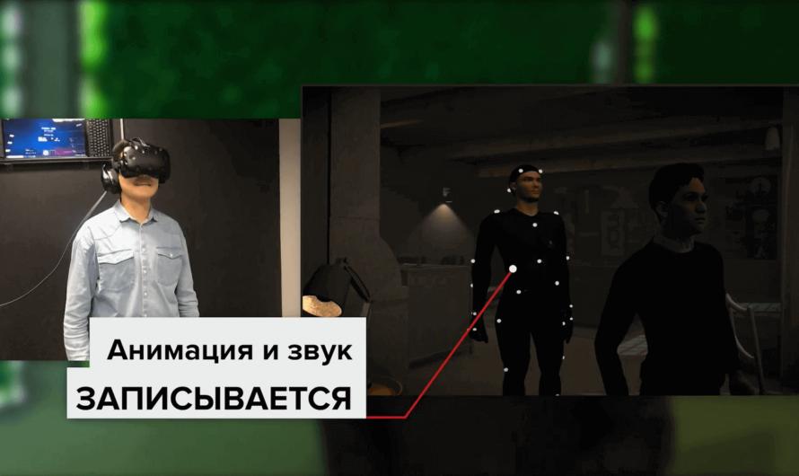 Студент из России разработал прототип VR-приложения для пациентов с депрессией