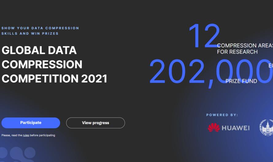 Стартовал конкурс на разработку ПО для сжатия данных с призовым фондом в 202 000 евро