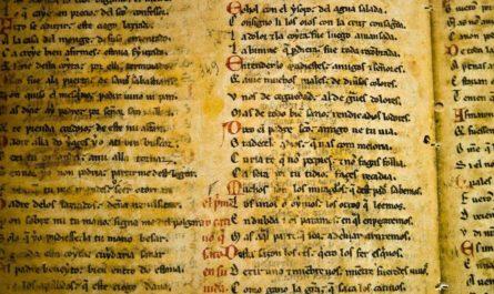 Древние рукописи расшифровывает ИИ